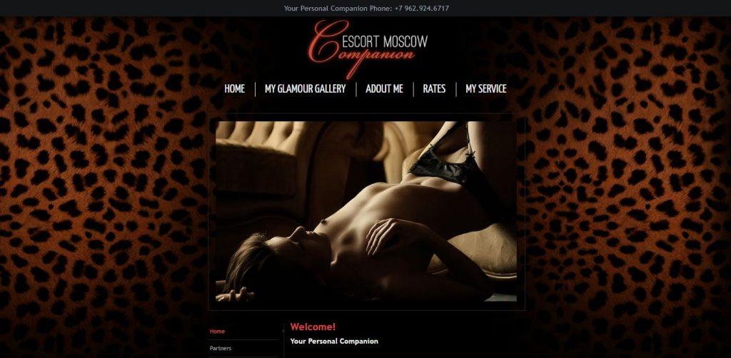Companion Escort Moscow Review screenshot